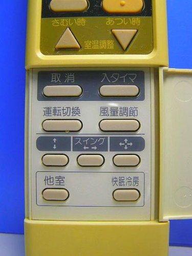 エアコンリモコン ARC419A7
