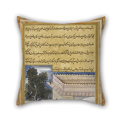 Loveloveu The Oil Painting Unknown Islamic - Al Fazl Bringing Water For Yahya Barmaki To Make His Ablutions Pillowcover Of ,16 X 16 Inches / 40 By 40 Cm Decoration,gift For Bedding,pub,son,boys,dinn by Loveloveu
