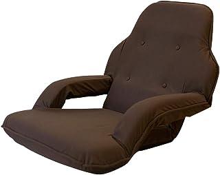 Canapé paresseux Sofa Paresseux Réglable De Chaise De Jeu De Plancher Se Pliant avec des Accoudoirs Tricotent Le Tissu Élégant De Sofa De Divan Élégant (Couleur : Brown)