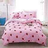を飾るイチゴ快適で便利ベッドである枕カバーシートカバー年間適用【布団カバー ダブル3点セット】(掛カバー150*210cm)
