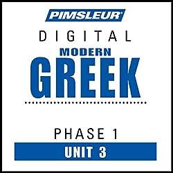 Greek (Modern) Phase 1, Unit 03