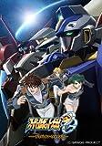 スーパーロボット大戦OG ディバイン・ウォーズ1 Limited Edition (初回限定生産) [DVD]