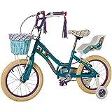 Bicicleta Mercurio Evergreen R16