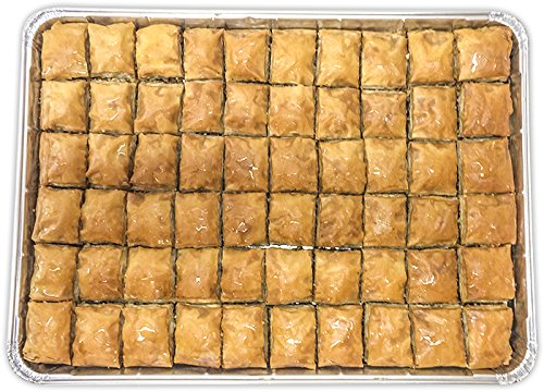 Libanais Baklava Cashews 60 Pc product image