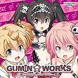 CHUNITHM チュウニズム サウンドトラック GUMIN☆WORKS