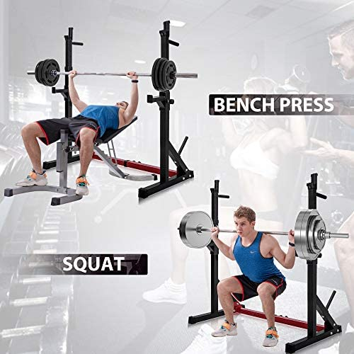 MB-Campstar Barbell Rack Squat Stand Bench Press Home Gym Weight Liftting Fitness Exercise