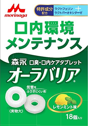森永乳業 息爽快 オーラバリア レモンミント風味 15回分