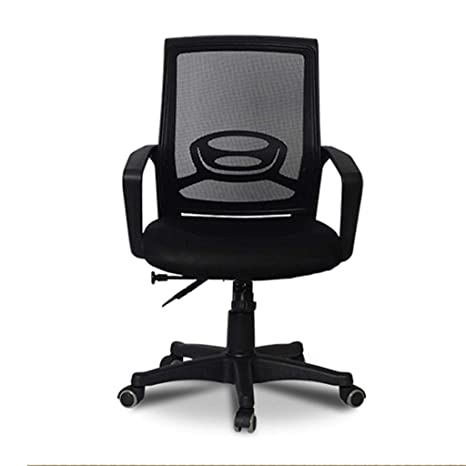 Brilliant Amazon Com Ch Air Chairs Home Office Mesh Office Chair Desk Theyellowbook Wood Chair Design Ideas Theyellowbookinfo
