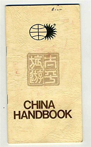 Pan Am & National Airlines China Handbook Pacific Delight Tours (Pacific Airlines)