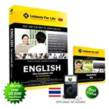 English (US) for THAI Speakers - THE COMPLETE SET - V3 - (DVD-ROM)