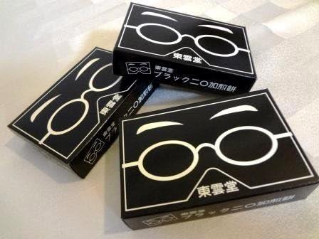 【福岡限定】二〇加煎餅|ブラックにわかせんぺい 3箱セット