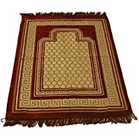 Excellent Islamic Prayer Rug Mihrab Design Excellent Quality Mihrab Velvet Janamaz Sajjadah Muslim Namaz Seccade Turkish Prayer Rug (Red)