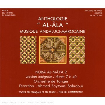 Morocco: Anthology - Vol. 11 (Orchestre De Tanger) by Various Artists (2007-02-26) (Tanger 2)