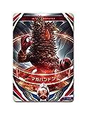 Ultraman Orb Ultra Monster DX Magapandon