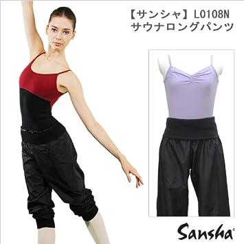 06e220ff515cd Amazon   【バレエ用品】 サンシャ L0108N サウナロングパンツ ジュニア ...