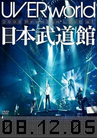 UVERworld 2008 Premium LIVE at 日本武道館