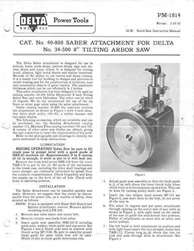 Tilting Arbor - Industrial Equipment