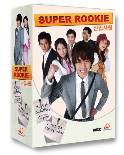 Super Rookie by YA Entertainment