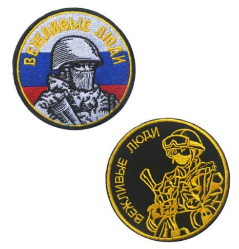 2pcs Russian Soldier Military Patch Fabric Embroidered Badges Patch Tactical Stickers for Clothes with Hook & Loop (2pcs) ()