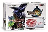 Monster Hunter 3g Try Special Pack Nintendo 3ds
