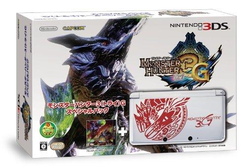 モンスターハンター3(トライ)G スペシャルパック(3DS本体同梱版)