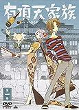 有頂天家族 (The Eccentric Family) 第一巻 (vol.1) [DVD]