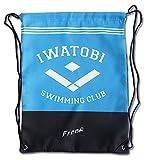 Free! Iwatobi Swim Club: Iwatobi High School Logo Drawtsring BAG