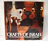 img - for Crafts of Israel book / textbook / text book