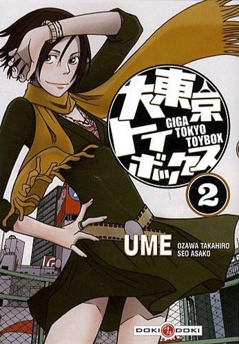 Giga Tokyo Toybox, Tome 2 :