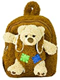 Plush Kids Backpack with Ride-Along Teddy Bear & Soft Adjustable Shoulder Straps. Boys & Girls Love Having a Real Knapsack Like Big Brother & Sister. Great Unisex Gift For Toddlers & Children Ages 3+