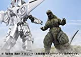 Bandai Tamashii Nations S.H. MonsterArts Godzilla (Ohrai Noriyoshi Poster Color Ver.)