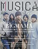 MUSICA(ムジカ) 2017年 04 月号 [雑誌]