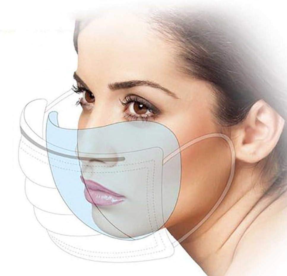 100pcs Desechables Máscaras Los Pads Con Almohadillas Protectoras No Tejidos Para Uso Individual Guardar Máscaras De Reemplazo
