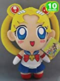 Sailor Moon: Cute Sailor Moon 10-inch Plush