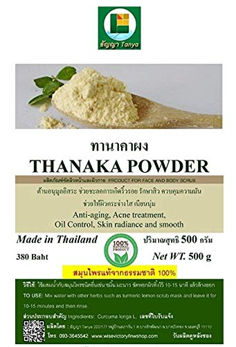 Thanaka Powder,tanaka Powder Pure 100% NATURAL 3.5 Oz.(100 Grams) Premium Grade, Mark; Health & Beauty>Skin Care>Acne & Blemish Treatments from Tanya
