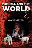 The Hell and the World, Wang Yongli, 1612040837