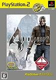 biohazard 4 PlayStation 2 the Best(バイオハザード4プレイステーション2ザベスト)