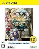 イース セルセタの樹海 PlayStation Vita the Best - PS Vita