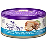 Wellness Signature Selects Grain Free Shredded Chicken & Chicken Liver Natural Wet Canned Cat Food, 5.3-Ounce Can (Pack of 24)