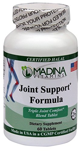 Madina-Vitamins-Joint-Support-Formula-Vitamins-with-Glucosamine-1500-mg-and-MSM-1700-mg-Lubricate-Joints-60-Tablets-Made-in-USA-Halal-Vitamins