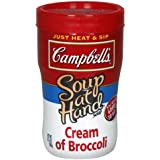 Campbell's Soup at Hand Cream of Broccoli Soup, 10.75-Ounce (Pack of 8)