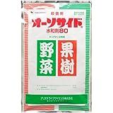 アリスタライフサイエンス 殺菌剤 オーソサイド水和剤80 250g