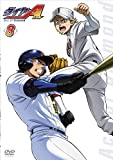 Animation - Ace Of Diamond Vol.8 [Japan DVD] PCBG-52318