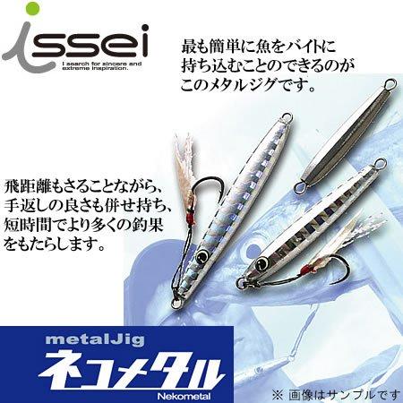 ISSEI(イッセイ) ルアー 海太郎 ネコソギジグ 3g アカキンの商品画像