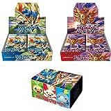 特典付き ポケモンカードゲーム ソード&シールド 拡張パック「シールド」「ソード」 BOXセット
