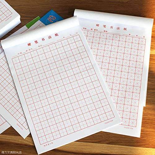 20 Books/lot 6.99 inch Chinese Character Exercise Book Grid Practice Blank Square Paper Chinese Exercise workbook