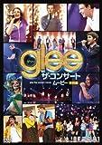 [DVD]glee/グリー ザ・コンサート・ムービー<特別編>