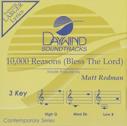 10,000 Reasons (Bless The Lord) [Accompaniment/Performance Track] by Matt Redman