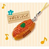 Re-Ment Petit Sample Series Bakery Mascot Strap [6. Napolitan Dog] (Japan Import)
