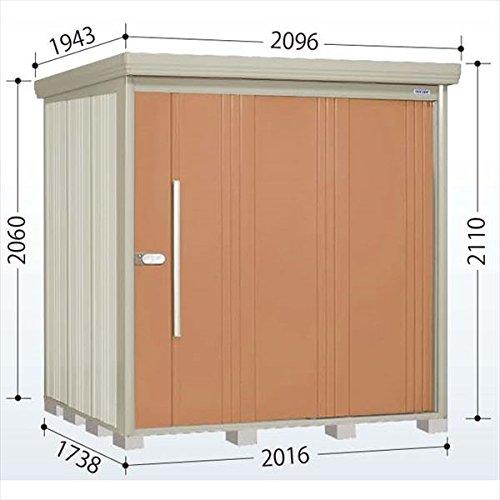 タクボ物置 ND/ストックマン 側面棚 ND-S2017Y 多雪型 標準屋根 『屋外用中型大型物置』 トロピカルオレンジ B018CAAY28
